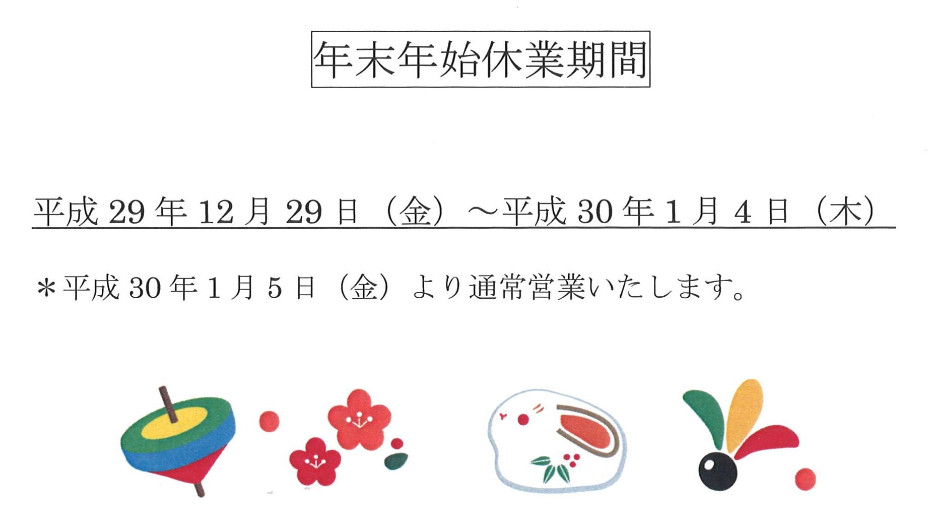 http://design-jyuutaku.com/info/2017/12/24/20171224101650_00001.jpg